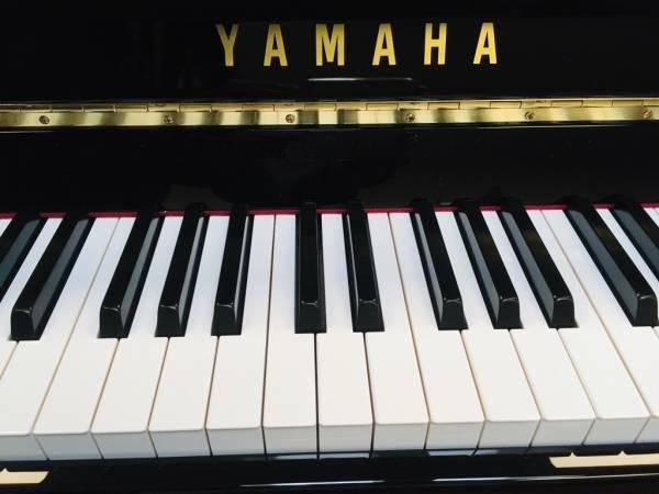 Kauf Neuklavier Yamaha B1 schwarz poliert
