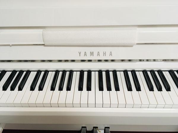 Hybrid Piano kaufen Meerbusch