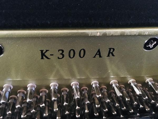 Kauf Kawai K-300 Aures Silent